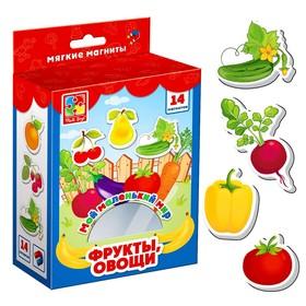 Игровой набор на магнитах «Фрукты, овощи»