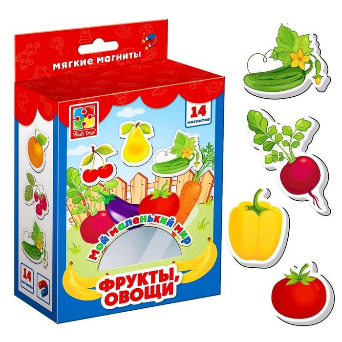 Игровой набор на магнитах «Фрукты, овощи» - фото 687112180
