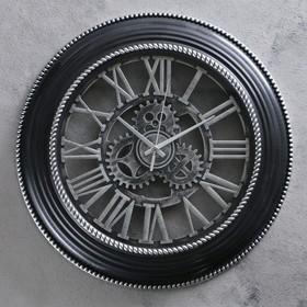 """Часы настенные, серия: Интерьер, """"Шестеренки"""", черные с серебром d=31"""