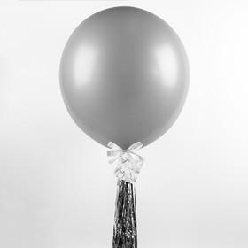 """Воздушный шар, 36"""", с тассел лентой, открытка, серый"""