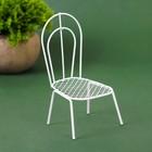 """Miniature Dollhouse """"Chair classic"""""""