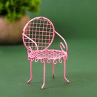 "Miniature Dollhouse ""Chair vintage"""