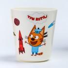 Стакан детский пластиковый «Космическое путешествие», 270 мл - фото 105489082