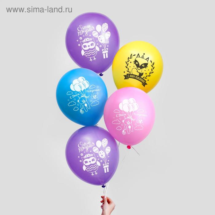 "Balloon 12"" ""birthday"", children's characters, pastel, 1 tbsp., set of 5 PCs, MIX"