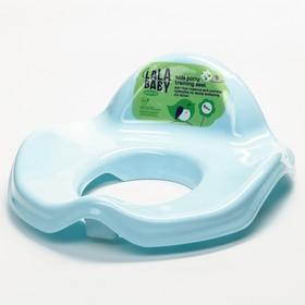Накладка детская на унитаз GUARDIAN, цвет голубой пастельный