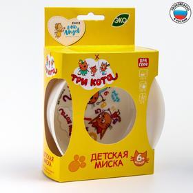 "Детская миска ТРИ КОТА ""Обучайка"", 430мл"