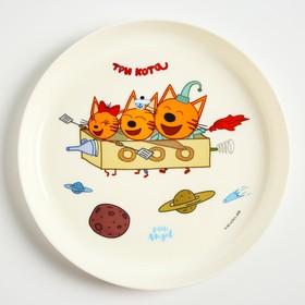 Детская тарелка ТРИ КОТА «Космическое путешествие», 450мл