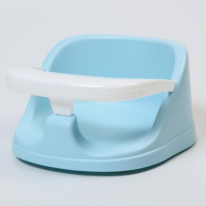 Сиденье детское для купания GUARDIAN, цвет голубой пастельный
