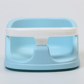 Сиденье детское для купания GUARDIAN, цвет голубой пастельный - фото 4653645