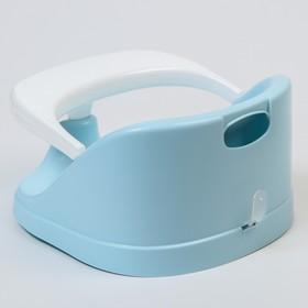 Сиденье детское для купания GUARDIAN, цвет голубой пастельный - фото 4653646