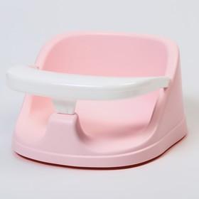 Сиденье детское для купания GUARDIAN, цвет розовый пастельный