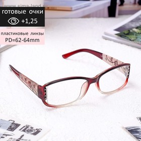 Glasses corrective 6621, the color purple, +1,25