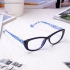 Очки корригирующие 7001 Черная оправа голубые дужки +3,5