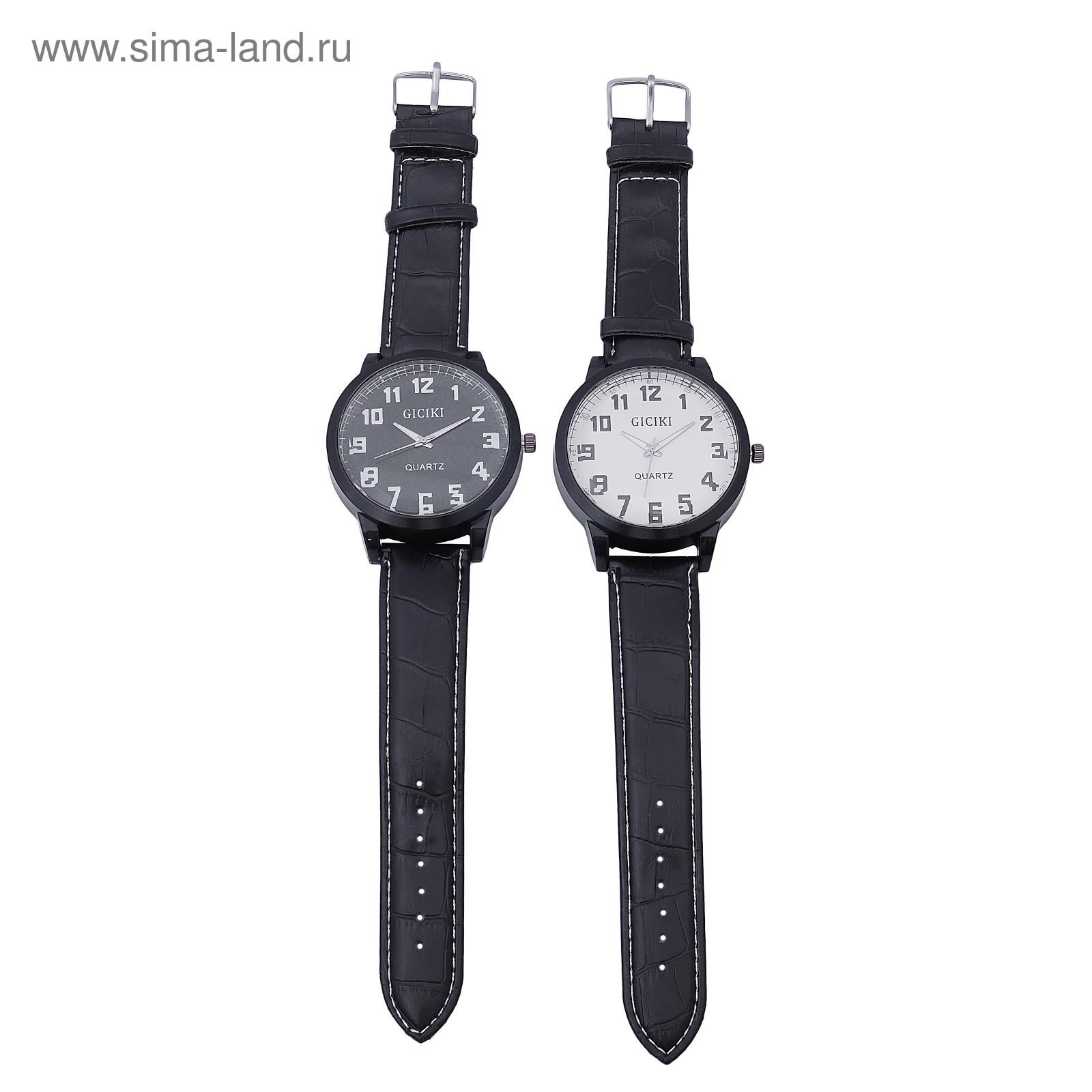 1e111ecc Часы наручные мужские
