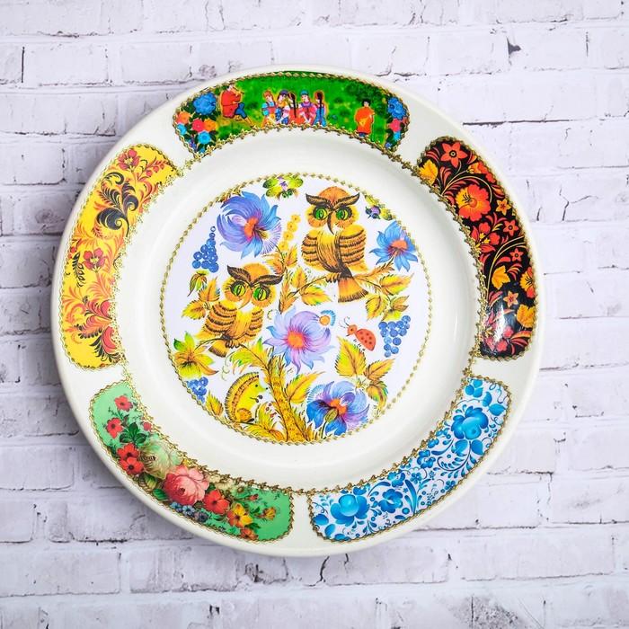 Тарелка декоративная «Совы», D=20 см
