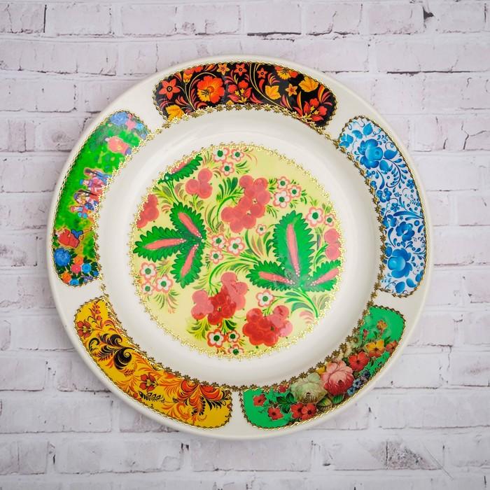 Тарелка декоративная «Рябина», D=20 см