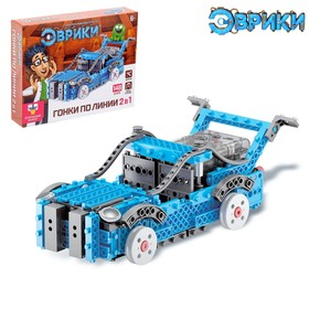 "Designer electronic ""Racing line"", 2 in 1, 148 parts"