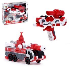 Трансформер-пистолет «Пожарная машина», стреляет водой