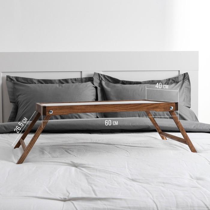 """Столик для завтрака """"Ренессанс"""", 60 х 40 см, массив ясеня, цвет темный оре х"""