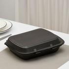 Ланч-бокс одноразовый, 24,7×20,6×3,5 см, 1 секция, цвет чёрный - фото 308009579