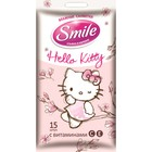 Салфетка влажная Smile Hello Kitty mix, 15 шт. в упак.