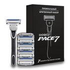 Бритвенный станок Dorco Расе7, 5 кассет в подарочной упаковке с серебряным тиснением