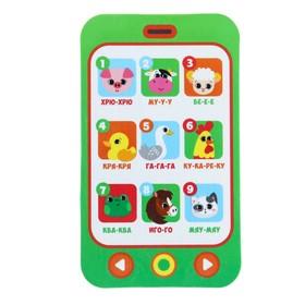 Игрушка телефон для купания «Животные» Ош