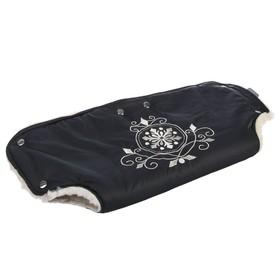 Муфта для рук на детскую коляску «Инфанти», цвет серый Ош