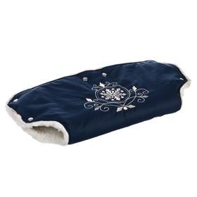 Муфта для рук на детскую коляску «Инфанти», цвет синий Ош