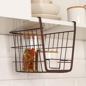 Basket hanging Loft