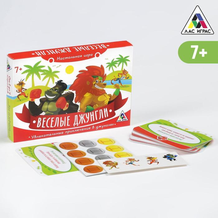 Настольная игра-бродилка «Весёлые джунгли»