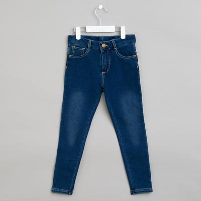 Джеггинсы для девочки, рост 92-98 см, цвет синий