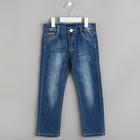 """Джинсы для мальчика """"Фред"""", рост 86-92 см, цвет синий"""