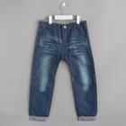 """Джинсы с подворотом для мальчика """"Стив"""", рост 86-92 см, цвет синий"""