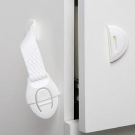 Блокиратор классический для выдвижных шкафчиков: набор 2 шт. Ош
