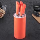 Набор кухонных ножей «Лаура», 5 предметов, цвет оранжевый