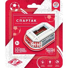 Игрушка 3D пазл «Стадион Спартак»