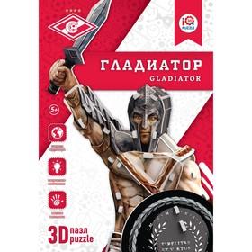 Игрушка 3D пазл «Статуя Гладиатора Спартак»