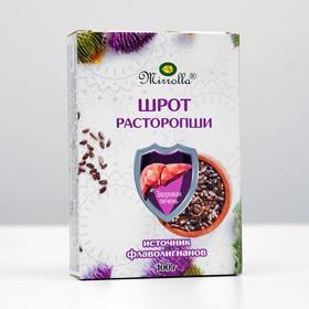 Шрот расторопши «Мирролла», 100 гр.