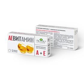 Капсулы «Мирролла» АЕ ВИТамин с природными витаминами, 10 капсул
