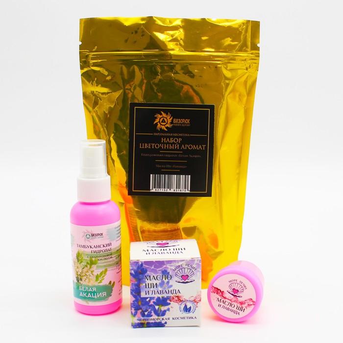 Подарочный набор «Цветочный аромат»: гиалуроновый гидролат, 50 мл.; масло Ши, 20 мл.