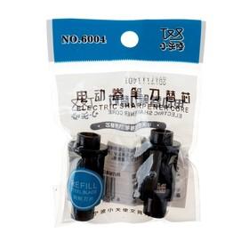 Набор запасных лезвий для электрической точилки, 2 шт.