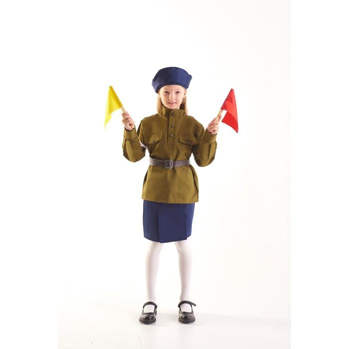 Военный костюм «Регулировщица», 5-7 лет, рост 122-134 см - фото 928307