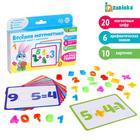 Обучающий набор: цифры на магнитах с карточками «Весёлая математика», карточки с заданиями, по методике Монтессори - фото 76270199