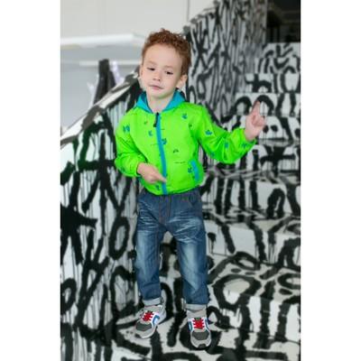 """Ветровка для мальчика MINAKU """"Мишка"""", рост 116-122 см, цвет зеленый"""