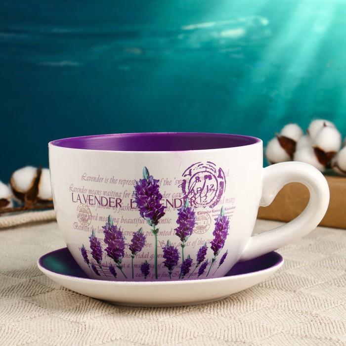 """Горшок цветочный в форме чашки """"Лаванда"""" 15*19*10 см - фото 1693022"""