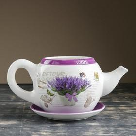 """Горшок цветочный в форме чайника """"Лаванда"""" 32*18*15 см"""
