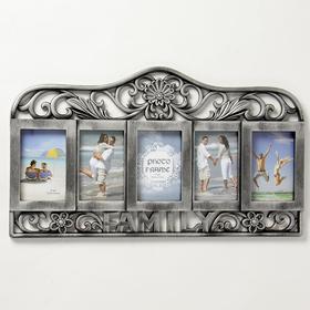 Photo frame for 5 photos 10x15 cm