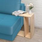 """Придиванный деревянный столик """"Эко"""", с секцией, 50 х 25 х 65 см"""