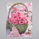 """Пакет """"Корзина роз"""", полиэтиленовый с вырубной ручкой, 31 х 40 см, 60 мкм"""
